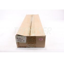 Gestetner B2432702 Paper Tray Cover - B2432702