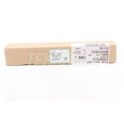 Gestetner AE012037 Heat Roller - AE012037