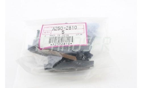 Lanier 5218 Friction Pad