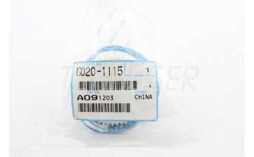 Lanier 5025 MFD Registration Clutch